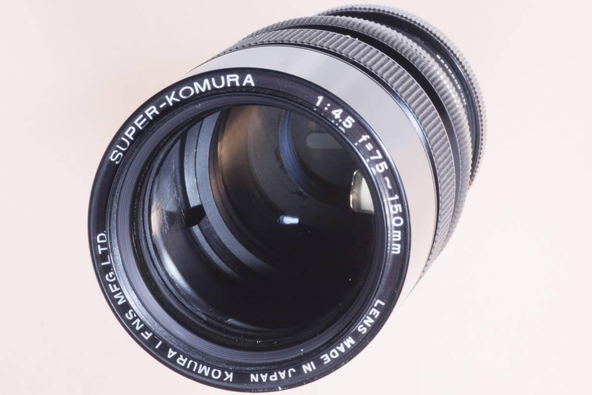 光学系・外観共良好 コムラー 三協光機 Sankyo Kohki SUPER KOMURA ZOOM 715 75-150mm F4.5 for MINOLTA SR マウント_画像8