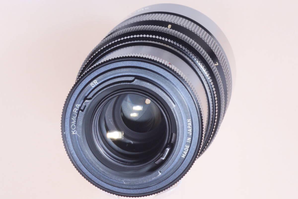光学系・外観共良好 コムラー 三協光機 Sankyo Kohki SUPER KOMURA ZOOM 715 75-150mm F4.5 for MINOLTA SR マウント_画像9