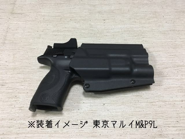 (GWセール)T.REX ARMS Light Compatible Ragnarok M&P9用ホルスター 検 東京マルイ M&P9L S&W_画像2