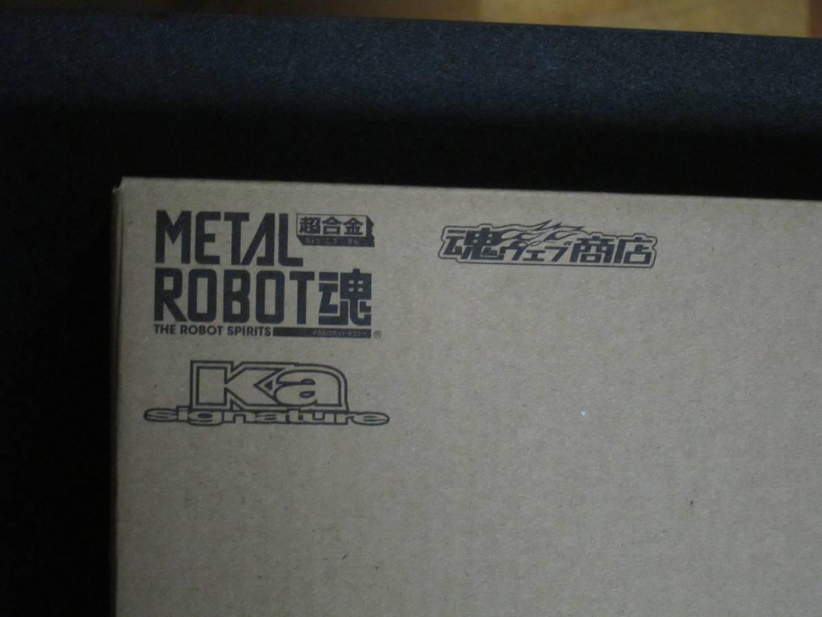 METAL ROBOT魂 (Ka signature) 〈SIDE MS〉 Sガンダム とオプションパーツ ブースターユニット 未開封品_画像6