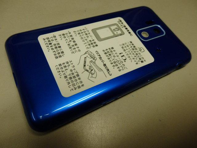 未使用 白ロム ドコモ docomo スマートフォン for ジュニア SH-05E ブルー 利用判定〇_画像2