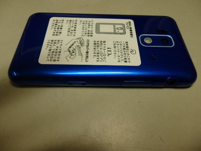 未使用 白ロム ドコモ docomo スマートフォン for ジュニア SH-05E ブルー 利用判定〇_画像3