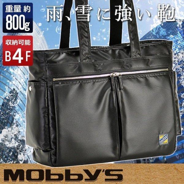 ビジネスバッグ メンズ ビジネスバック 軽量 トートバッグ 通勤バッグ ブリーフケース B4 A4 撥水 防水 大容量 #53403ー1黒_画像1