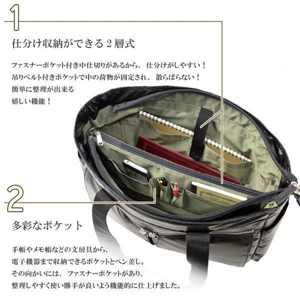 ビジネスバッグ メンズ ビジネスバック 軽量 トートバッグ 通勤バッグ ブリーフケース B4 A4 撥水 防水 大容量 #53403ー1黒_画像2