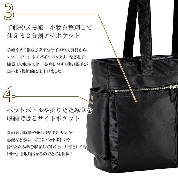 ビジネスバッグ メンズ ビジネスバック 軽量 トートバッグ 通勤バッグ ブリーフケース B4 A4 撥水 防水 大容量 #53403ー1黒_画像3