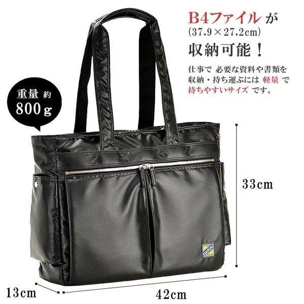 ビジネスバッグ メンズ ビジネスバック 軽量 トートバッグ 通勤バッグ ブリーフケース B4 A4 撥水 防水 大容量 #53403ー1黒_画像4