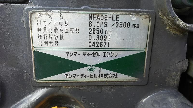 1円★ヤンマー 耕運機★YT6S セル付★6馬力 バッテリー新品★NFAD6_画像7