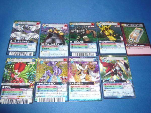 デジモン カード 大量 約350枚 セット
