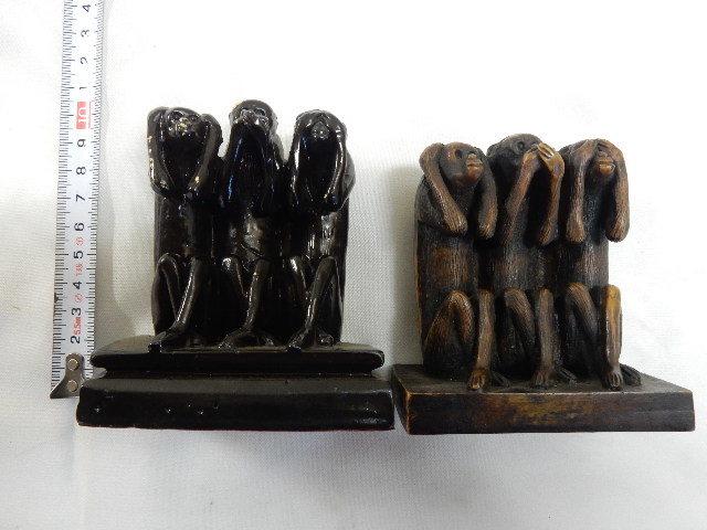 タイ王国産 樹脂製 2セット 3WISE MONKYS 3猿 見ザル 言わザル 聞かザル UR_画像7