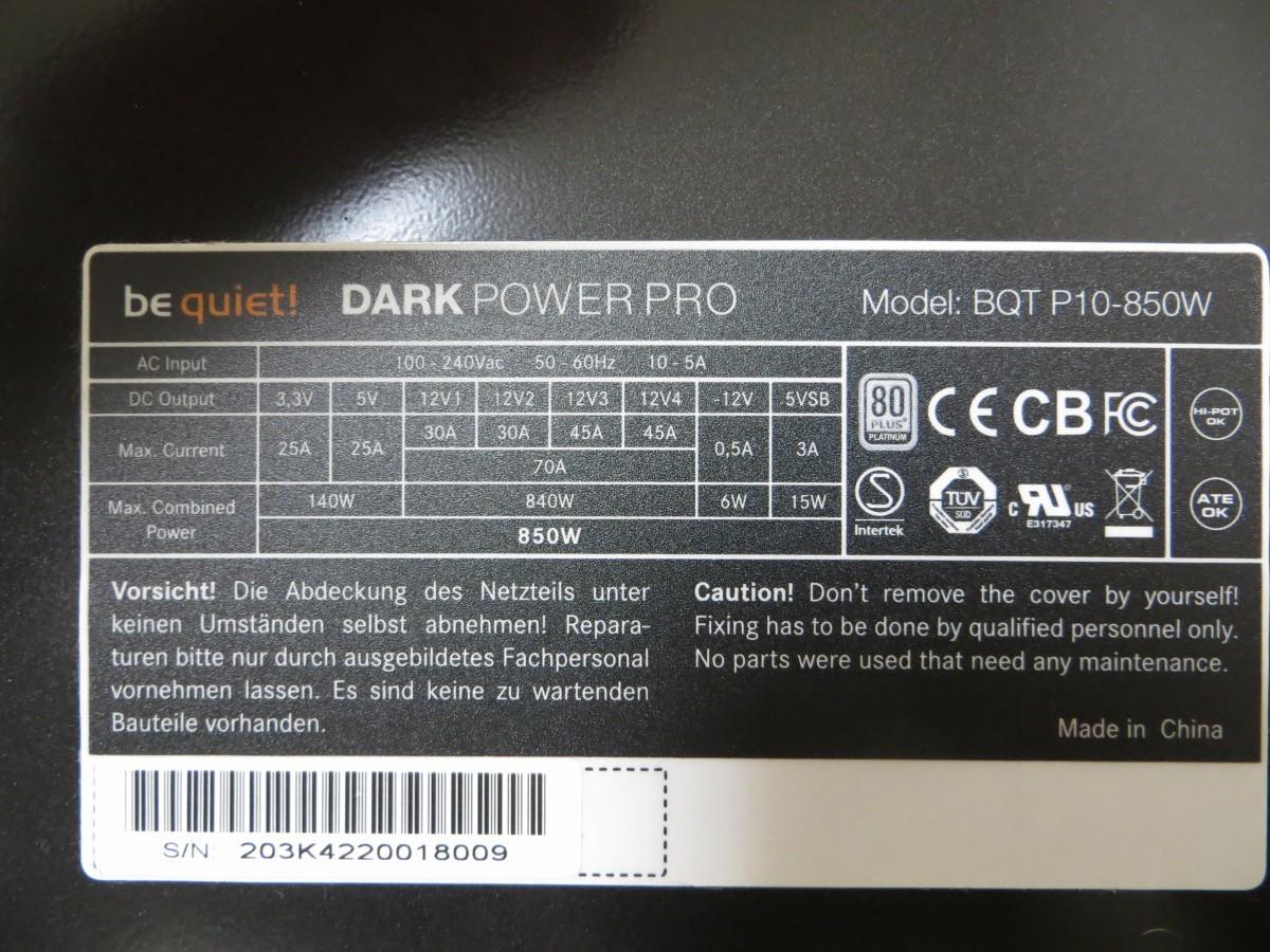 1円★PC電源 be auiet! DARK POWER PRO10 850W Platinum★保証あり_画像3
