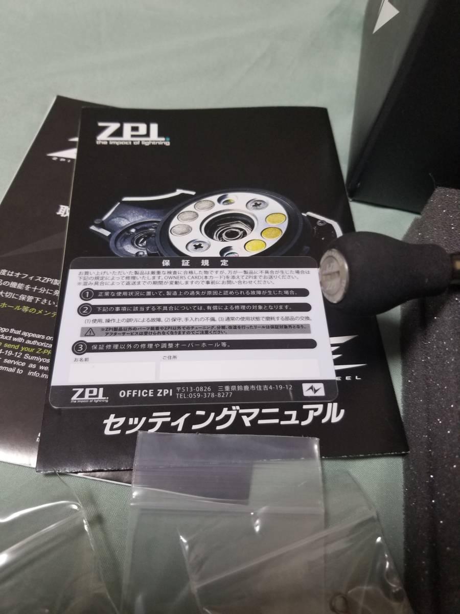 ☆ZPI  17 Z-PRIDE チタンシルバー (左)シマノ 16 メタニウム MGL ジープライド カスタム  未使用に近い中古美品☆_画像6