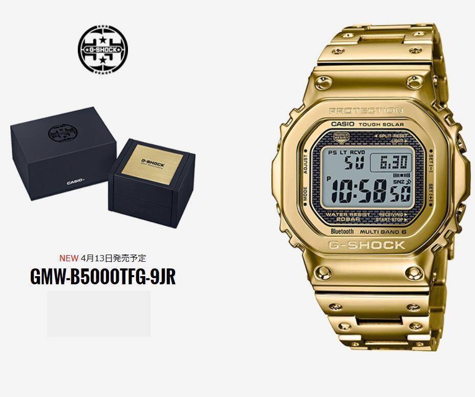 新品 完品 G-SHOCK GMW-B5000TFG-9JR 35周年記念モデル フルメタル オールゴールド_画像6