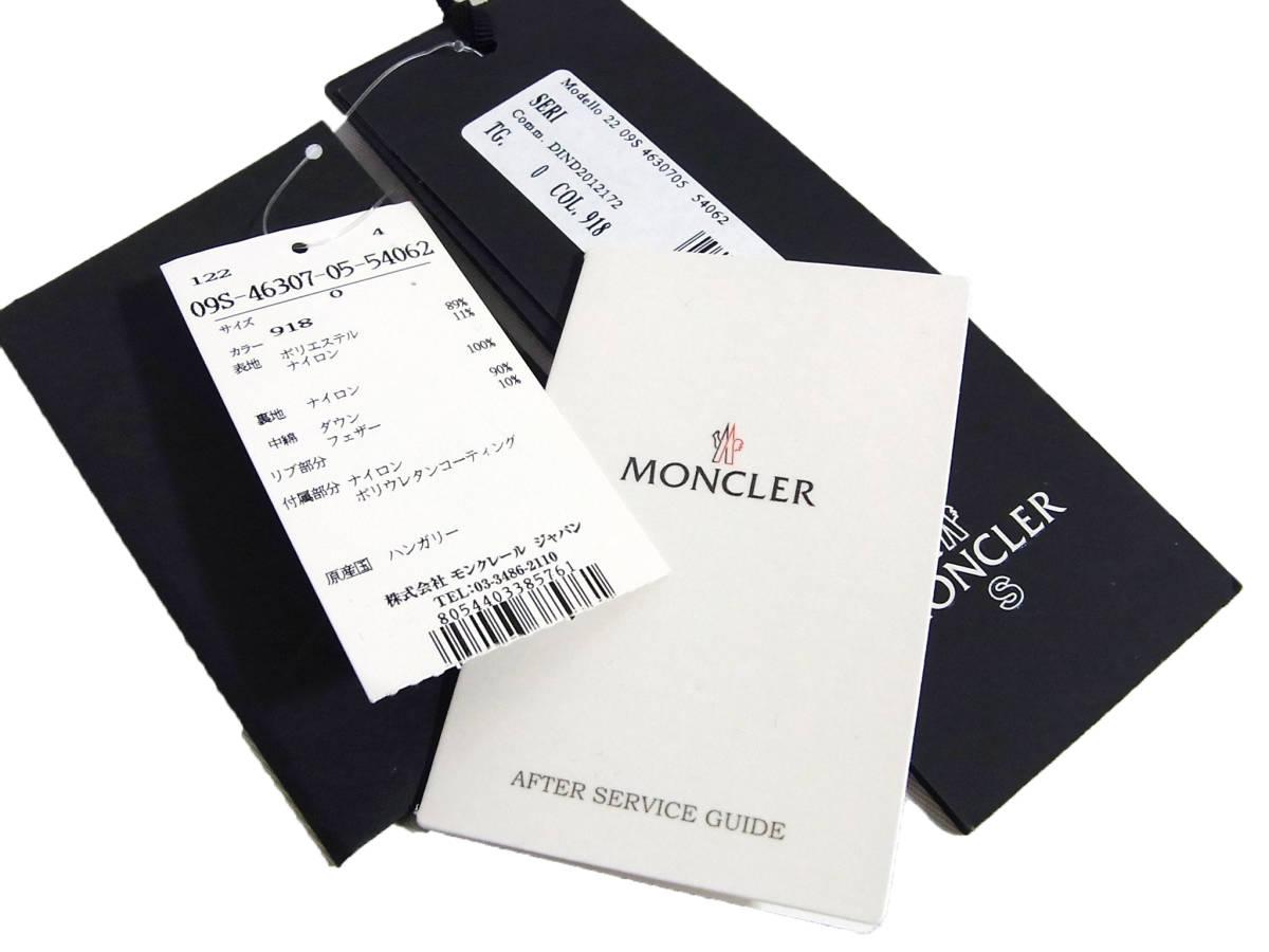 国内正規品 MONCLER S モンクレール x sacai SERI セリ フリル ダウン コート 0 グレー_画像9
