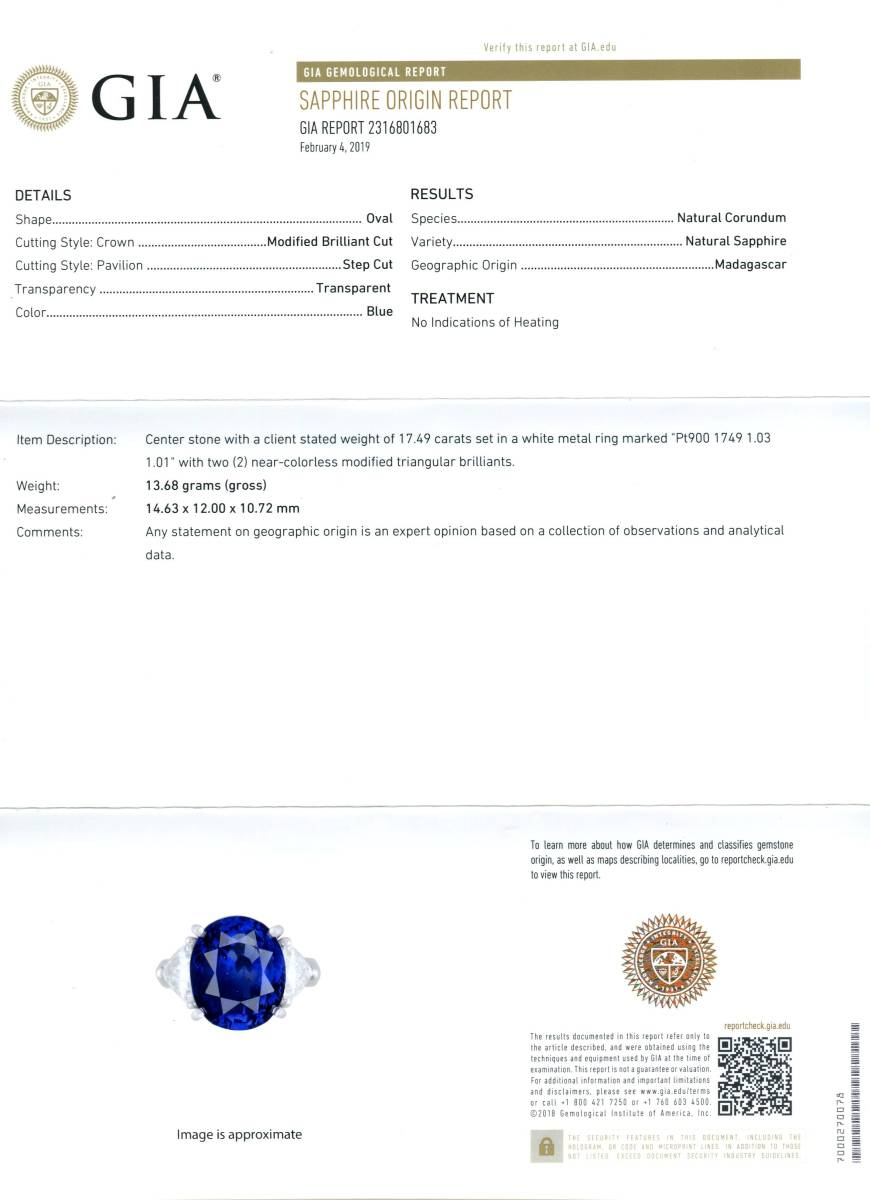 15403【逸品】マダガスカル産 大粒非加熱サファイア17.49ct 上質ダイヤモンド2.04ct 最高級Pt900無垢リング GIA産地鑑別書_画像9
