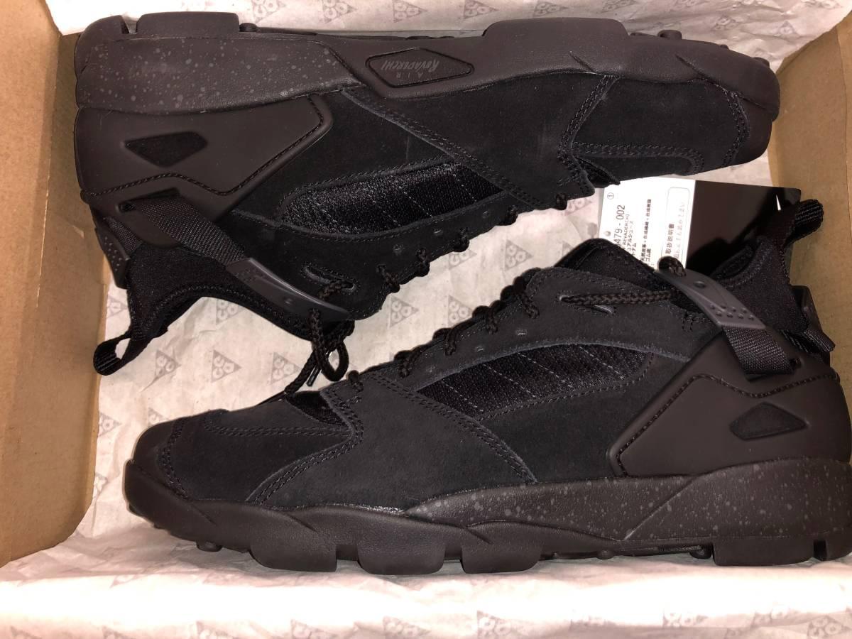 ff0bbcb15 NIKE AIR REVADERCHI ANTHRACITE BLACK black ACG AR0479-002liba Dell chi black  27cm domestic regular
