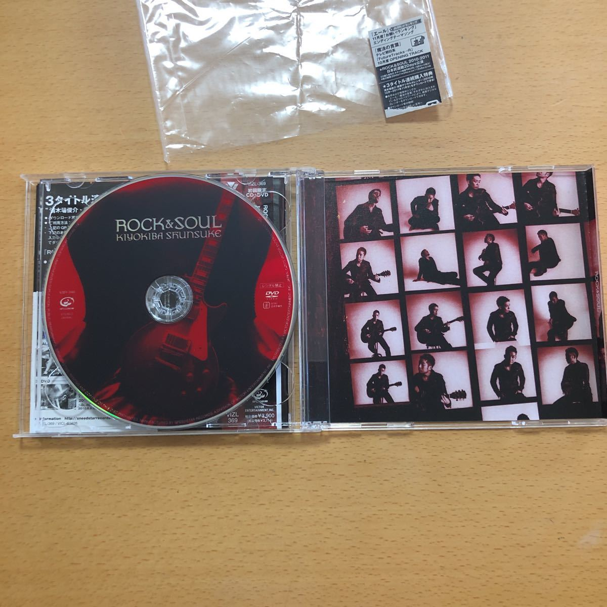 清木場俊介『ROCK&SOUL』初回限定盤CD+DVD☆帯付☆美品☆アルバム☆71_画像3