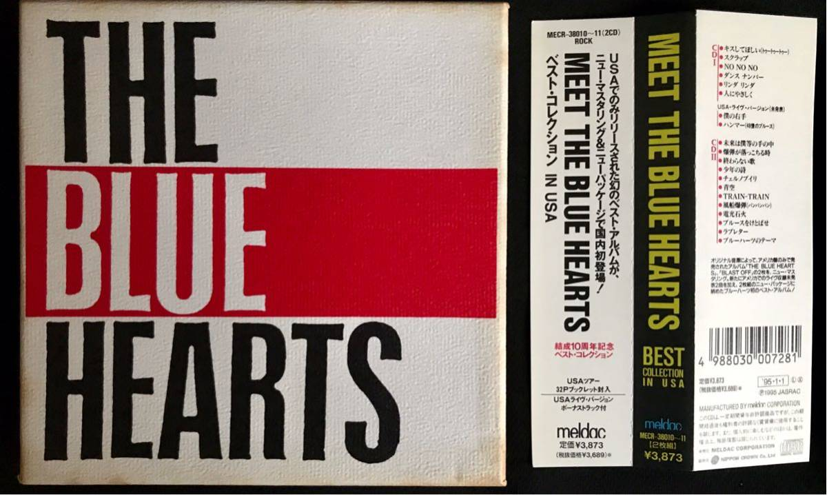 THE BLUE HEARTS' MEET THE BLUE HEARTS ベストコレクション IN USA 1989-1991 2枚組CD USDE 送料無料