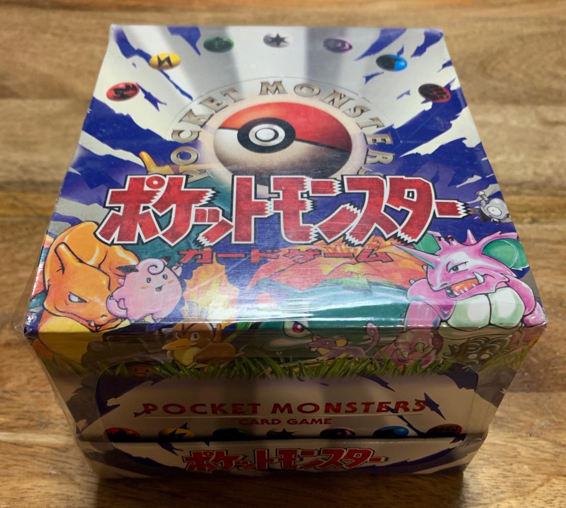 ポケモンカードゲーム 旧裏 新品未開封!第1弾 スターターパック BOX ポケカ ポケットモンスター Pokemon
