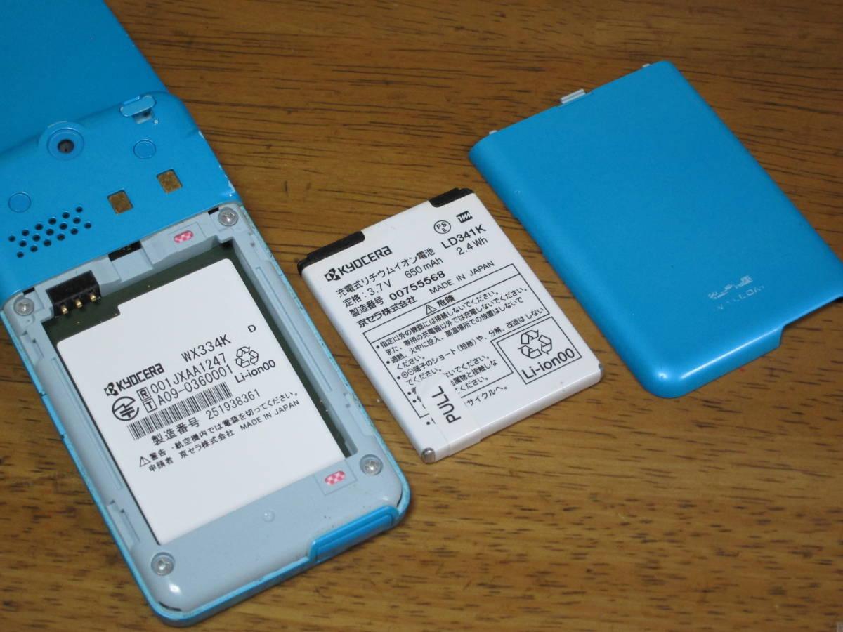 WX334K + 卓上ホルダ CH334K ブルー HONEY BEE BOX ウィルコム ワイモバイル willcom 京セラ PHS_画像6