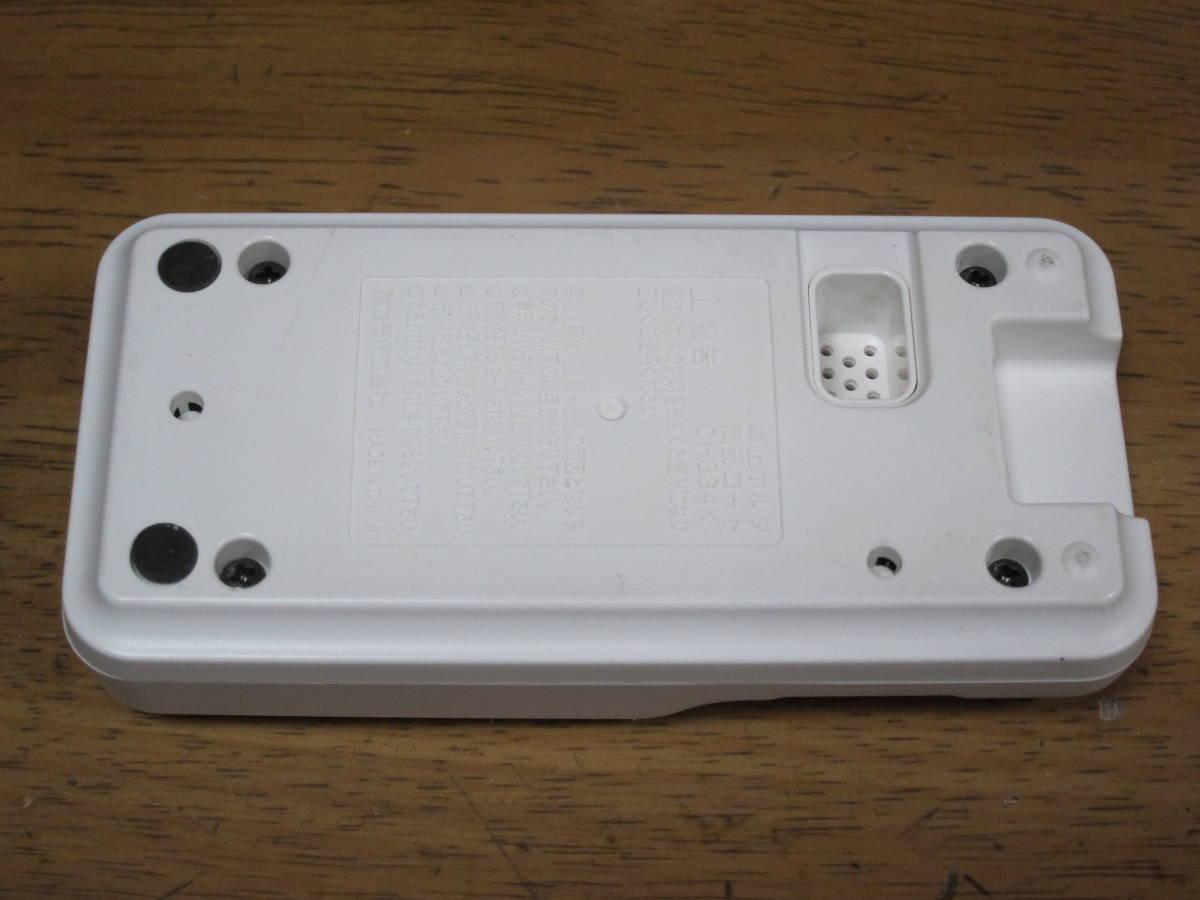 WX334K + 卓上ホルダ CH334K ブルー HONEY BEE BOX ウィルコム ワイモバイル willcom 京セラ PHS_画像8