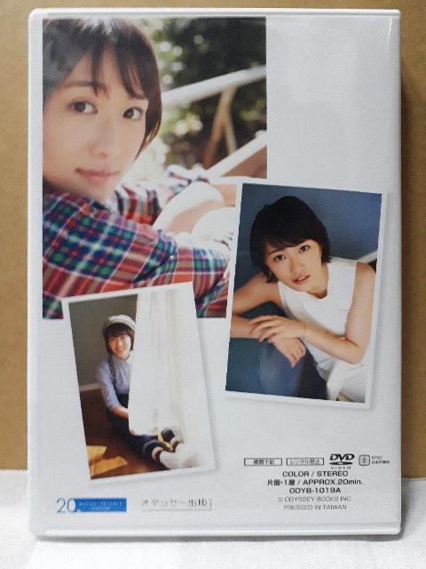 ハルカメラ Making DVD Type-A 工藤遥 メイキング_画像2