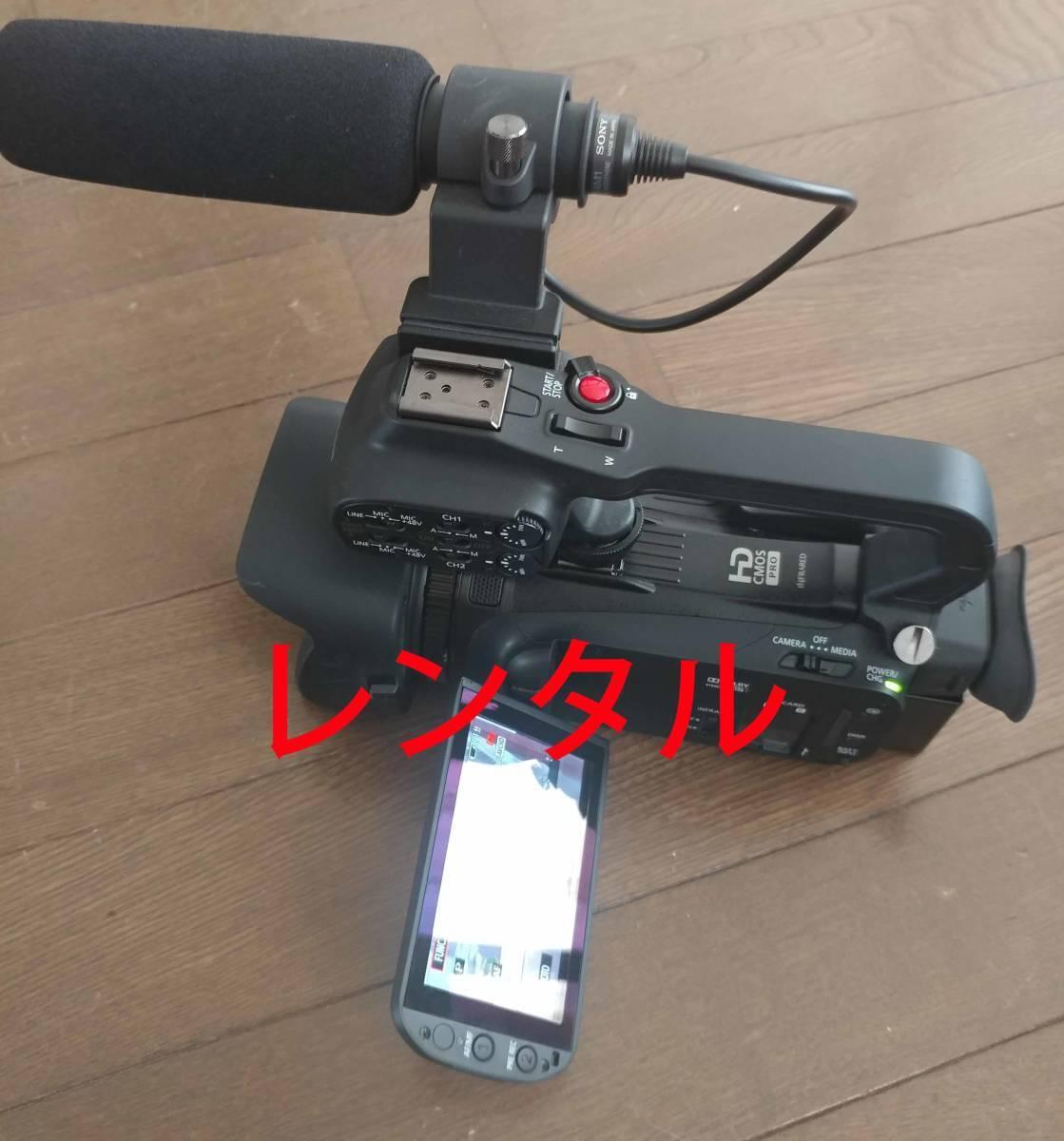 ◎レンタル9日間 Canon XA30 ビデオカメラ HDU-1(ハンドルユニット) ECM-XM1マイク付き ★往復送料当方負担