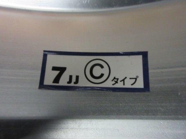 新品 未使用品 SSR スピードスター スターフォーミュラメッシュ タイプC 14インチ 7J +21 (実測) PCD 114.3 4穴 2枚のみ 当時物_画像8