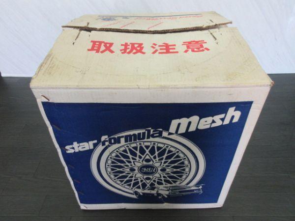 新品 未使用品 SSR スピードスター スターフォーミュラメッシュ タイプC 14インチ 7J +21 (実測) PCD 114.3 4穴 2枚のみ 当時物_画像10