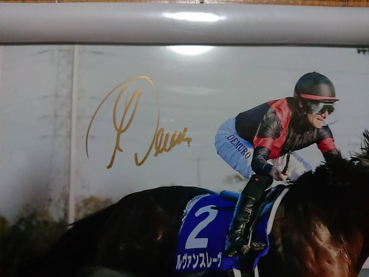 ミルコデムーロ騎手、JRAチャンピョンズカップ優勝、ルヴァンスレーブ号直筆サイン入り写真パネル_画像2