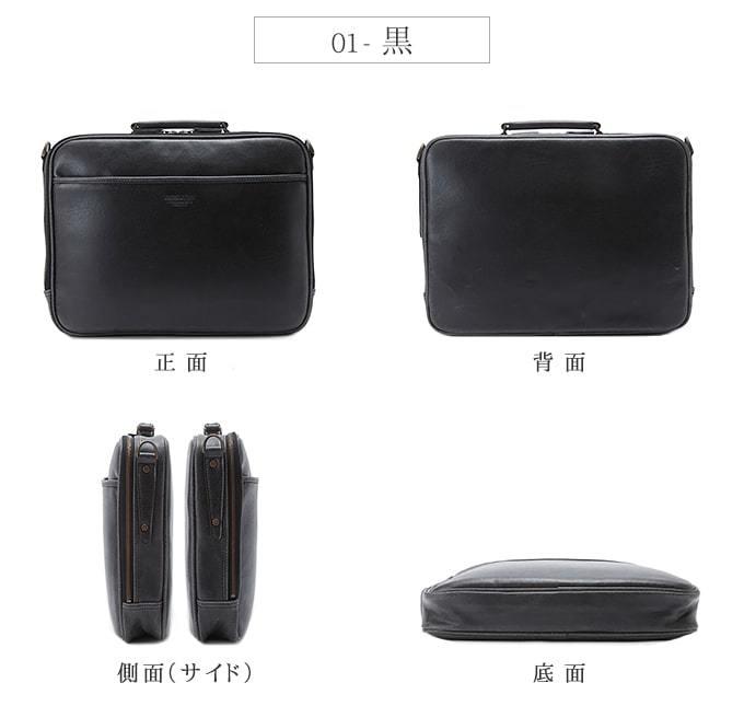 レトロユーズド感のある小粋な日本製ビジネスバッグ☆大きく開く三方開き☆YKKファスナー使用☆黒☆421221_画像10