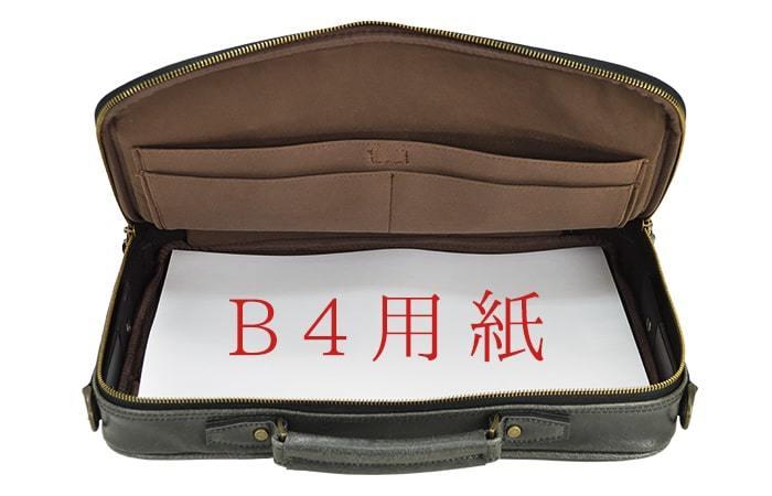 レトロユーズド感のある小粋な日本製ビジネスバッグ☆大きく開く三方開き☆YKKファスナー使用☆黒☆421221_画像7