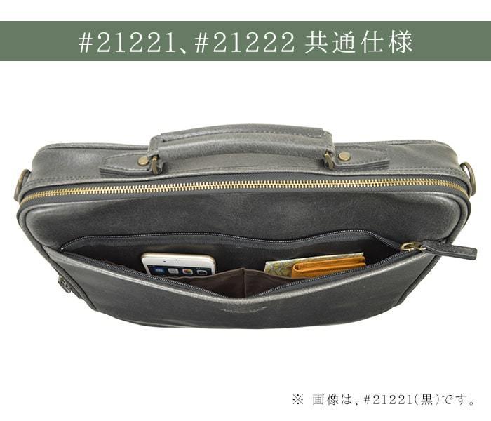 レトロユーズド感のある小粋な日本製ビジネスバッグ☆大きく開く三方開き☆YKKファスナー使用☆黒☆421221_画像8