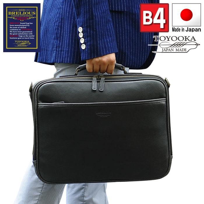 レトロユーズド感のある小粋な日本製ビジネスバッグ☆大きく開く三方開き☆YKKファスナー使用☆黒☆421221_画像1