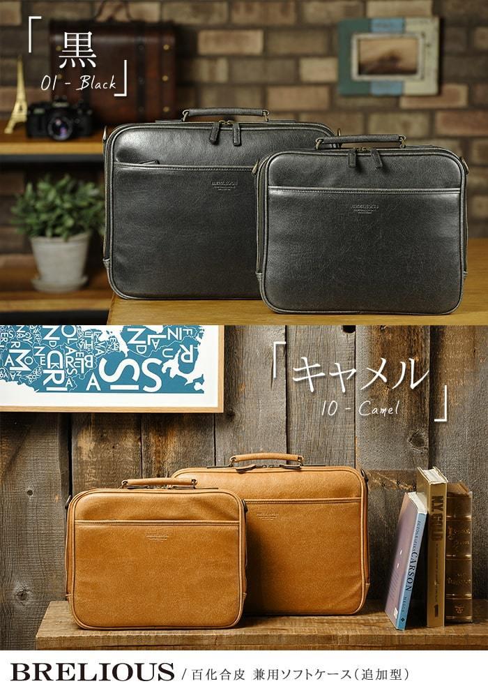レトロユーズド感のある小粋な日本製ビジネスバッグ☆大きく開く三方開き☆YKKファスナー使用☆黒☆421221_画像2