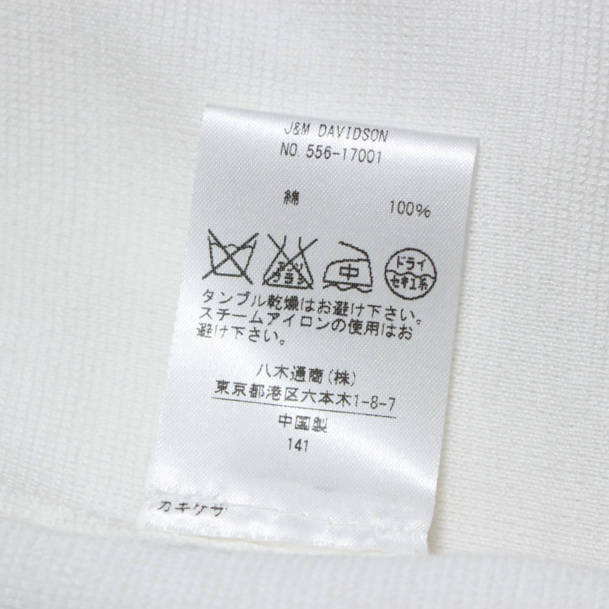 美品* J&M DAVIDSON ジェイアンドエムデヴィッドソン 参考価格5.7万 ボーダー柄ノースリーブワンピース ホワイト×ピンク Sサイズ 綿100%_画像6
