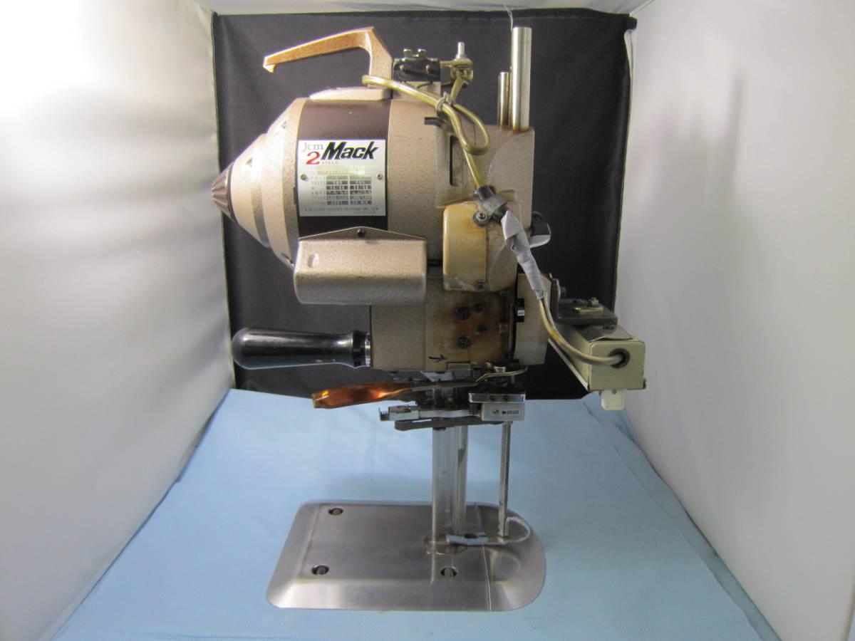竪刃型裁断機 KS-AU Ⅴ 100V 3000-3600 SPEED (km Mack 2 speed)_画像1