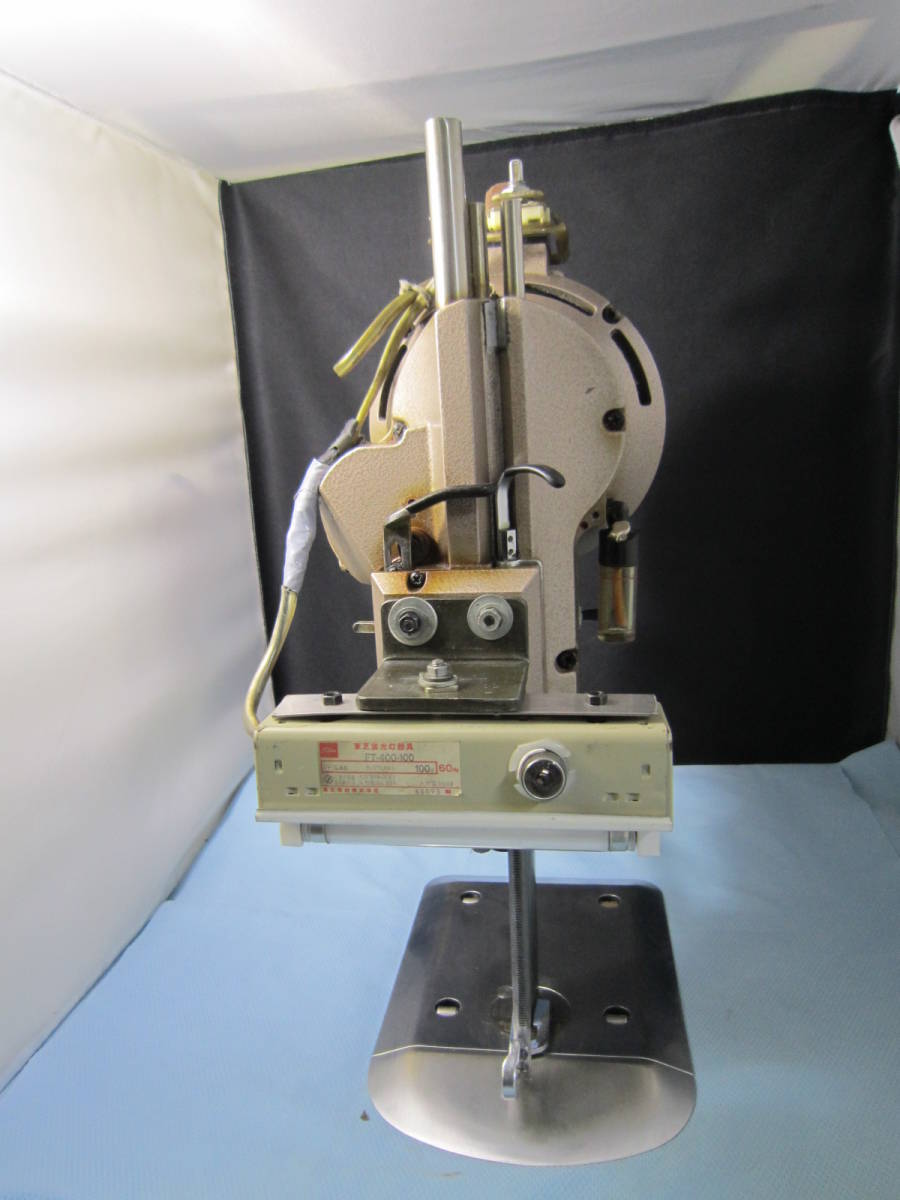 竪刃型裁断機 KS-AU Ⅴ 100V 3000-3600 SPEED (km Mack 2 speed)_画像4