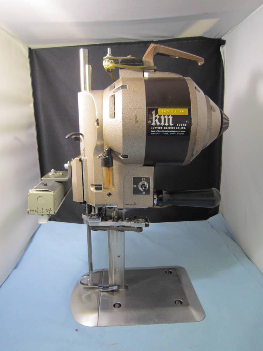 竪刃型裁断機 KS-AU Ⅴ 100V 3000-3600 SPEED (km Mack 2 speed)_画像6