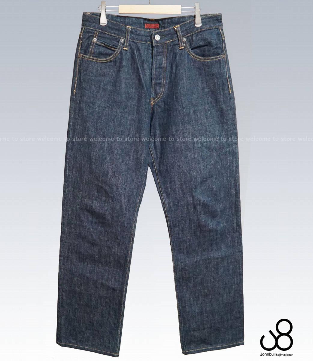 ■■美品JOHNBULL(ジョンブル) ボタンフライストレートジーンズ(L)■■
