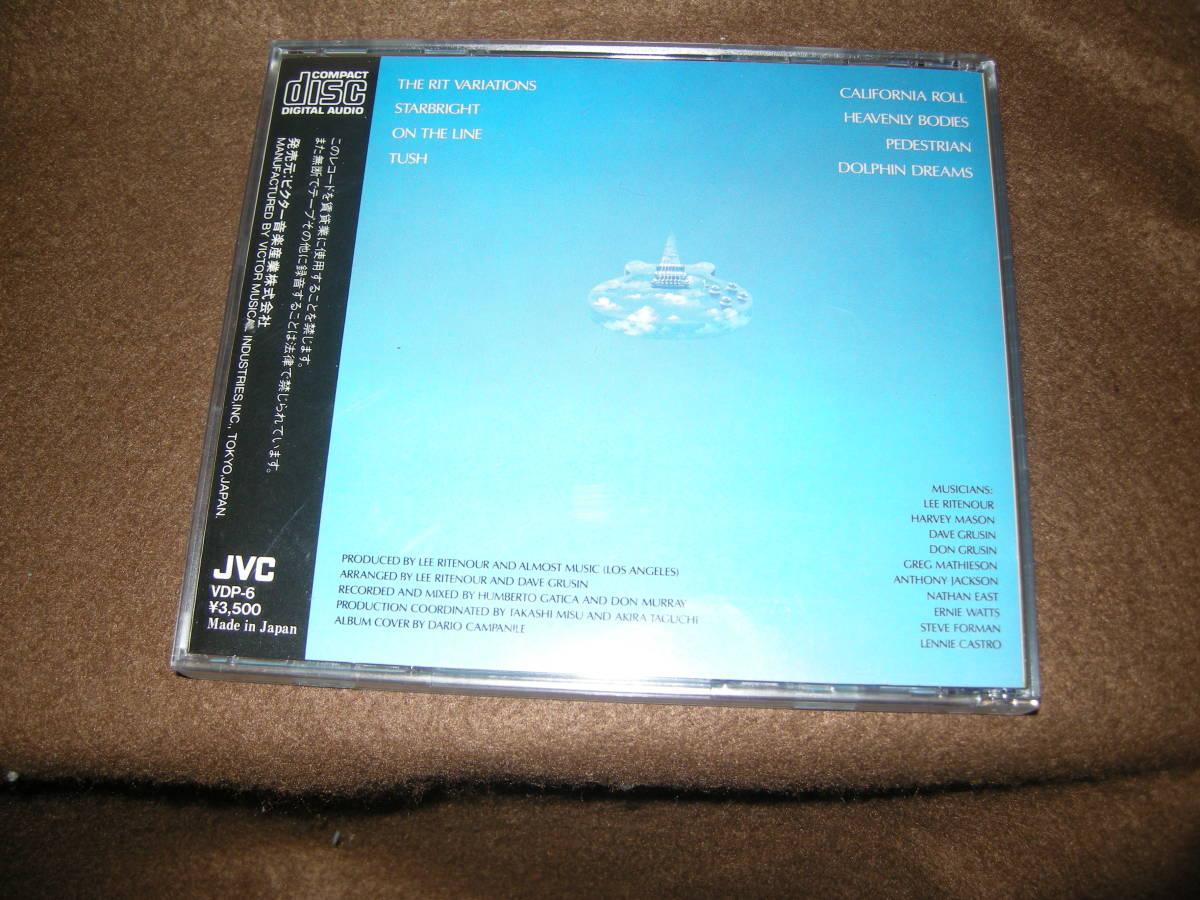 ③即決!国内盤CD! CD リーリトナー(LEE RITENOUR)  オン・ザ・ライン_画像2