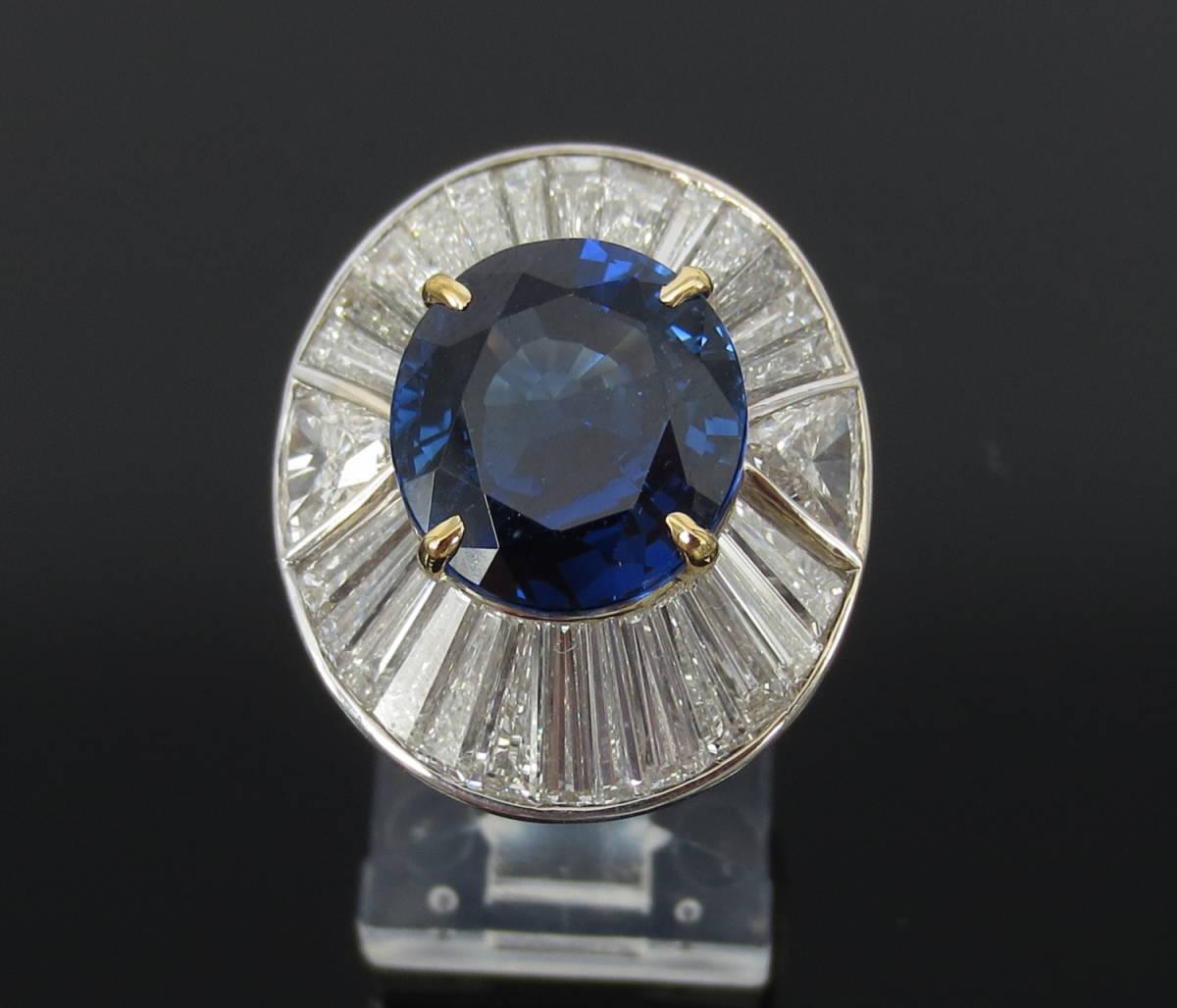 ◆ロイヤルブルー◆存在感抜群《15ct ダイヤモンド&セイロン・サファイヤ》プラチナ&K18リング指輪_画像8