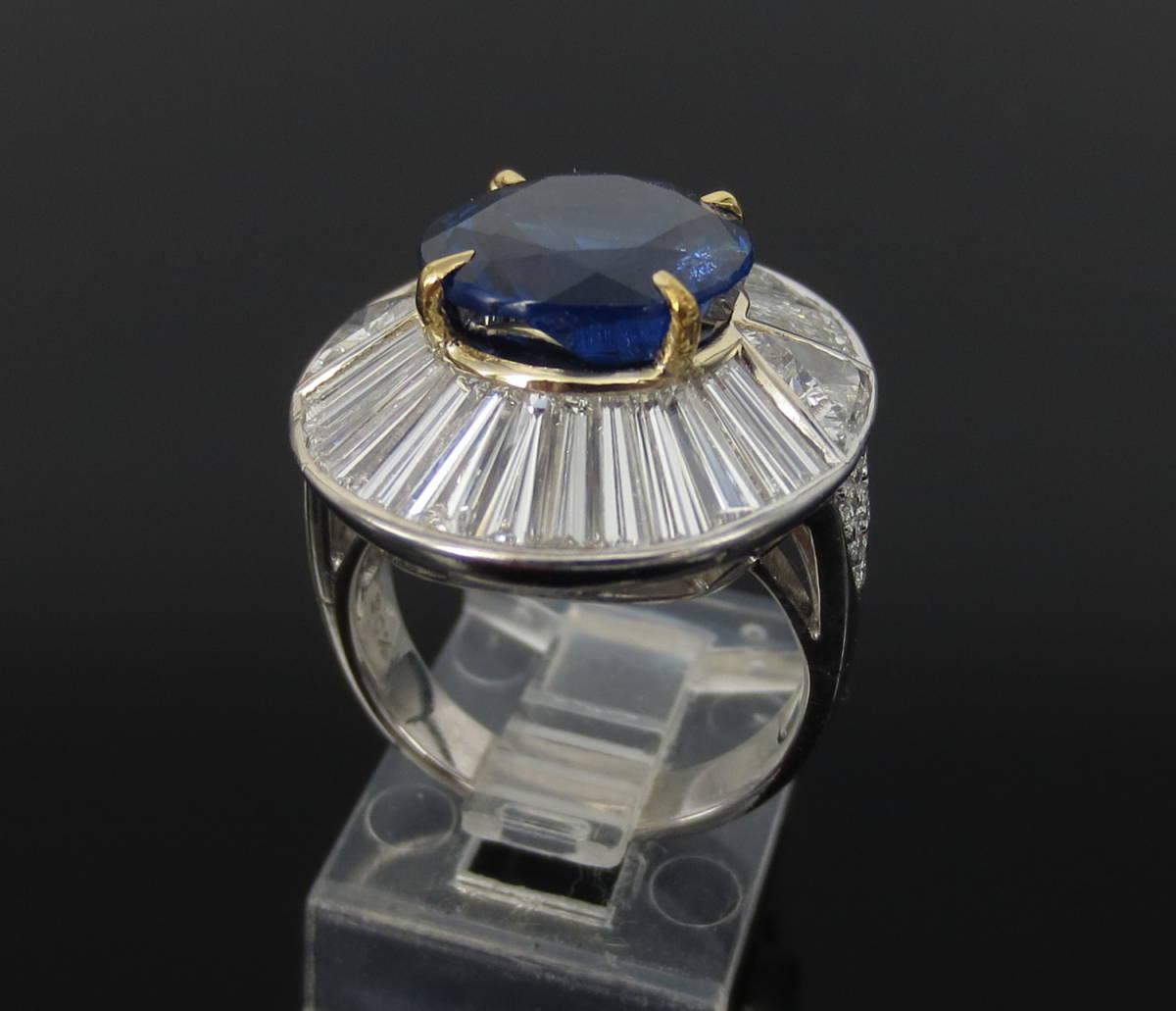 ◆ロイヤルブルー◆存在感抜群《15ct ダイヤモンド&セイロン・サファイヤ》プラチナ&K18リング指輪_画像7