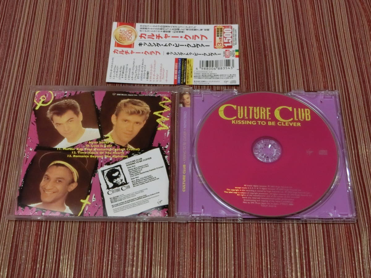 ■M8■カルチャークラブ■CULTURE CLUB■KISSING TO BE CLEVER■日本盤■君は完璧さ■帯付完品■新品同様■ワン・オーナー品■廃盤■_画像2