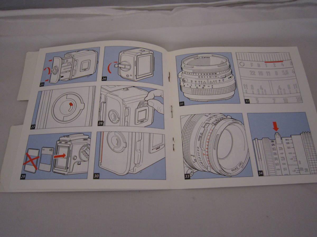 Hasselblad 503CW 取扱説明書 英文  カ-776_画像3