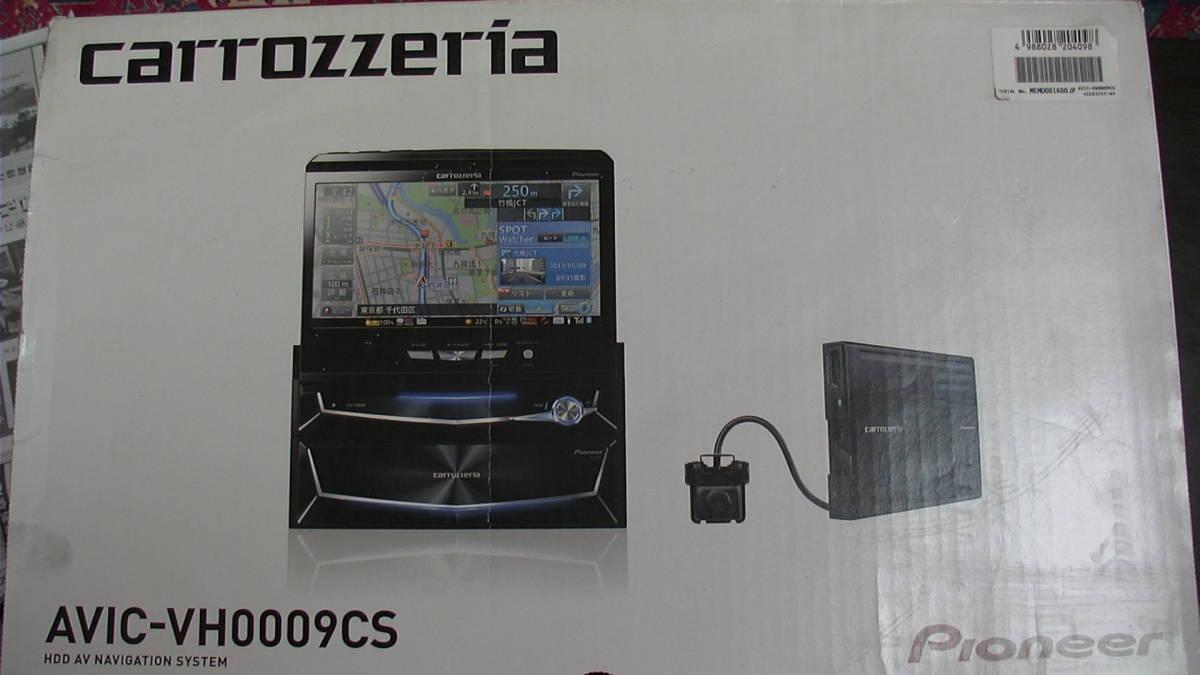 サイバーナビ AVIC-VH0009CS クルーズスカウター新品未使用付き フィルムアンテナ新品未使用付き