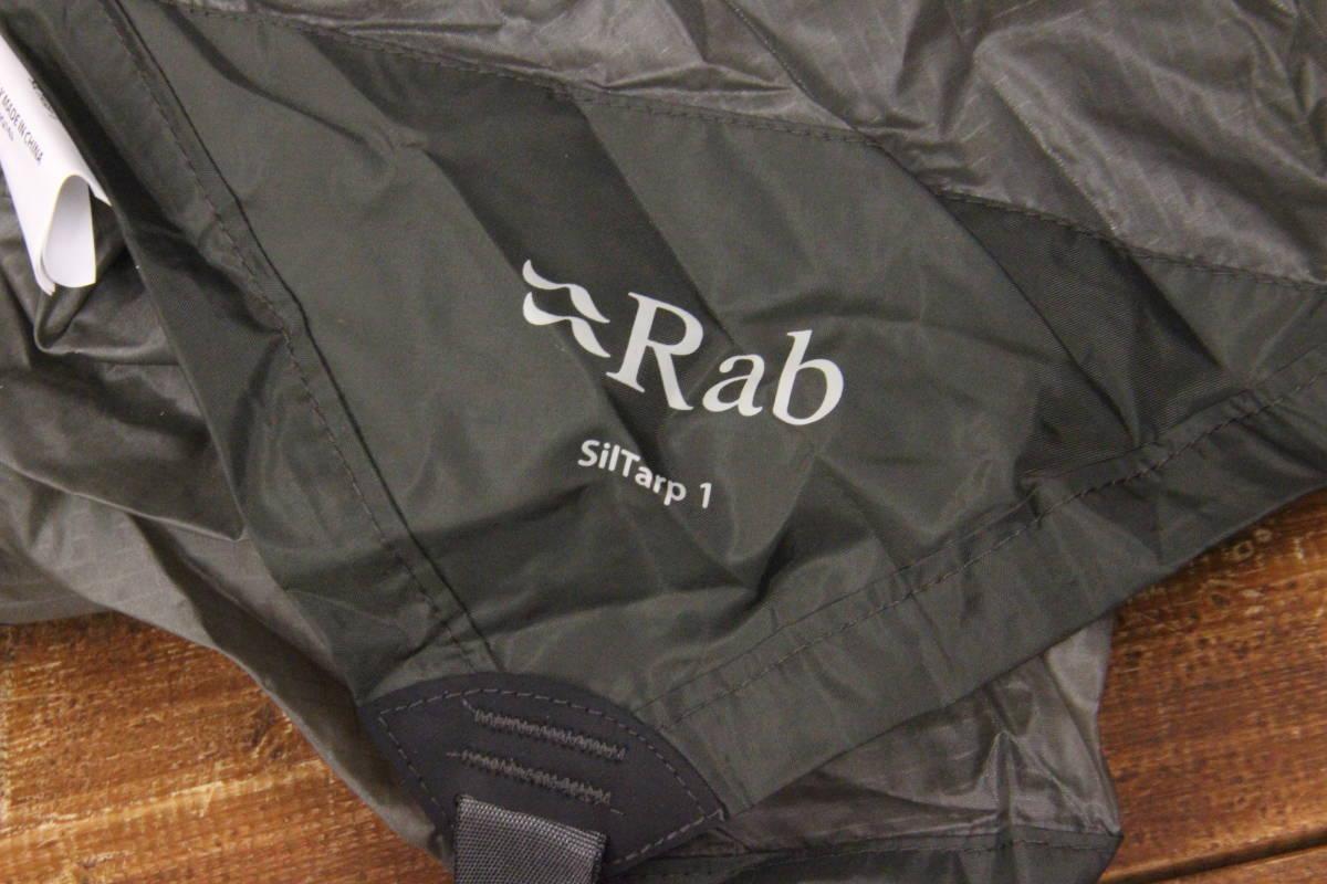 1円美品*3557* Rab Siltarp 1 ラブ シルタープ1 登山 トレキング ハイキング キャンプ アウトドア 簡易 軽量 コンパクト タープ _画像4
