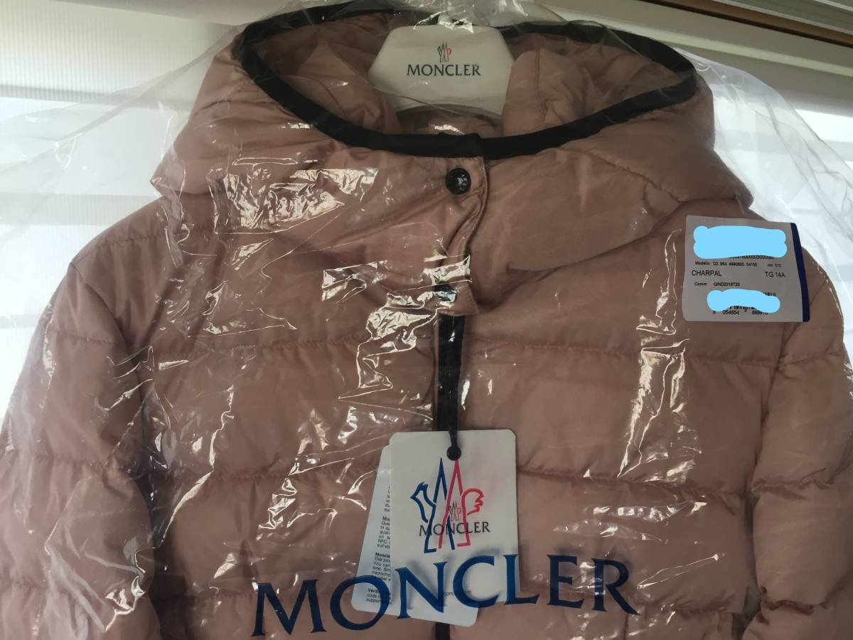 moncler モンクレール charpal キッズ 14A_画像3