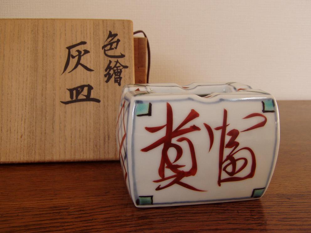 ◆人間国宝シリーズ・コレクション処分◆人間国宝・富本憲吉、色絵灰皿(増田三男識箱)_画像1