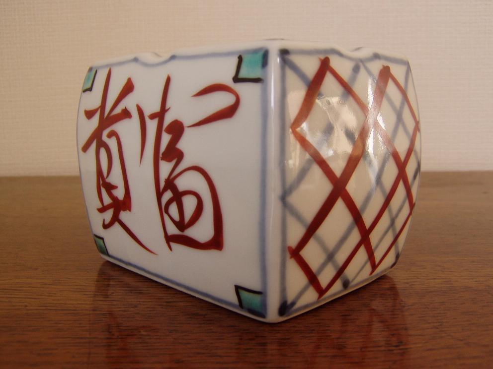 ◆人間国宝シリーズ・コレクション処分◆人間国宝・富本憲吉、色絵灰皿(増田三男識箱)_画像4