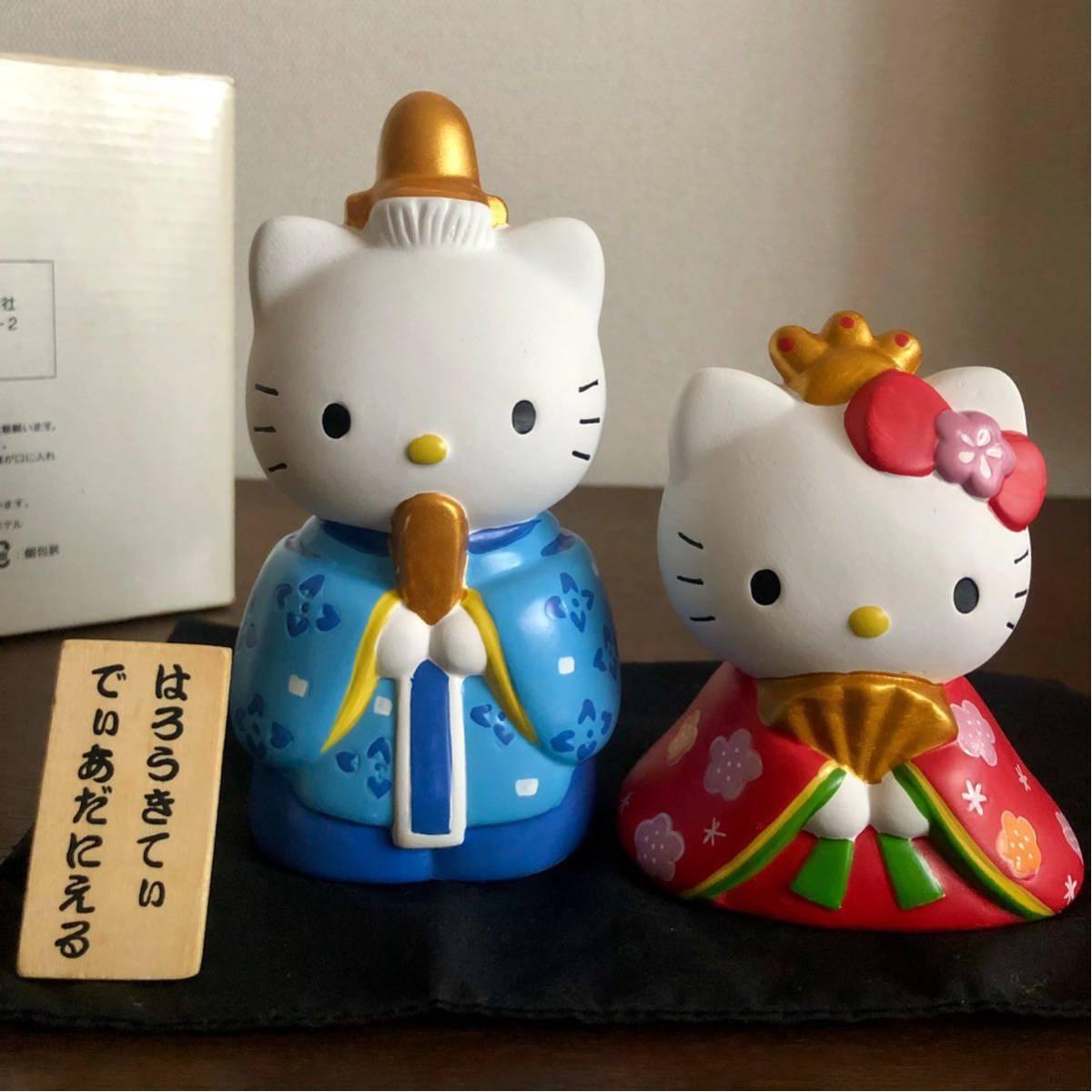 レア☆ハローキティ&ダニエル☆はろうきてぃ雛人形 お雛様 ひな飾り 日本人形 置物 陶器 フィギュア 高さ約13cm ひな祭り 2006年 サンリオ